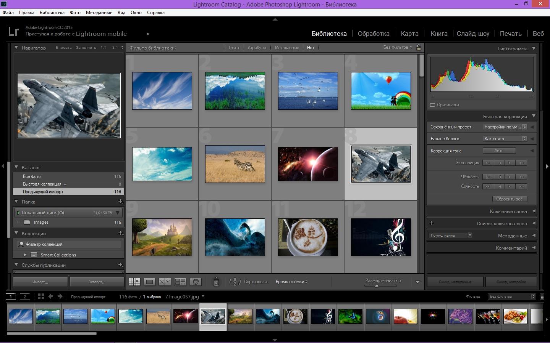 Adobe Photoshop Lightroom CC 2015.14 (6.14) Final (x64) [2017.Ml\\Rus] :: RuTracker.org