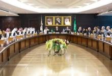 Photo of لقاء الأعمال السعودي الفنلندي يبحث آفاق التعاون الاقتصادي وفرص بناء الشراكات التجارية والاستثمارية