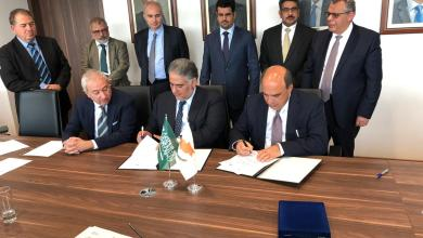 Photo of CSC and Cyprus Sign Trade Cooperation Agreement