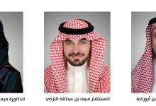 Photo of اللجنة الوطنية للمهن الاستشارية بمجلس الغرف السعودية  تنتخب أبوركبة رئيساً والتركي وميمونه نائبين