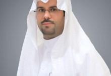 """Photo of تكليف """"العبدالقادر"""" أميناً عاماً لاتحاد الغرف السعودية"""