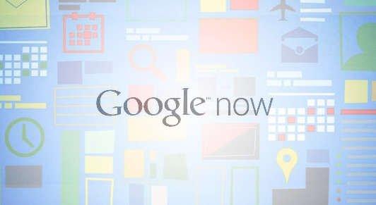 гугл сейчас тизер