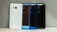 HTC U11 Test: Die erste echte Alternative zum Galaxy S8