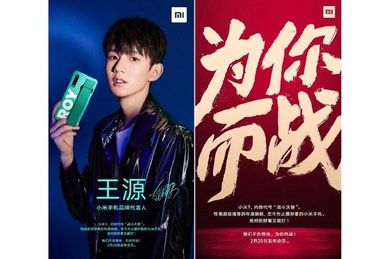 2019 02 13 Xiaomi Mi 9 launch invite