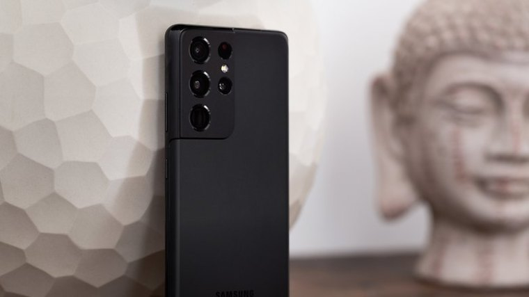 NextPit Samsung galaxy S21 Ultra back