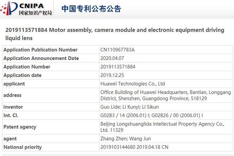 Liquid lens Huawei