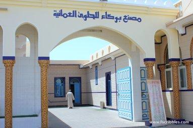 Barka Factory for Omani Halwa