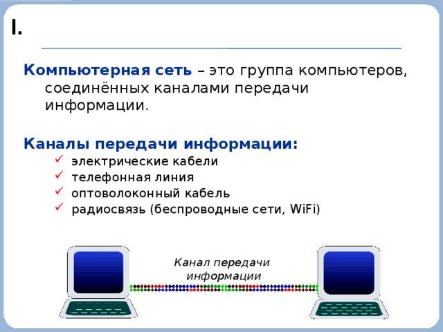 tematske retke e-pošte za pronalazak na mreži