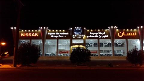 البيع nissan02-1