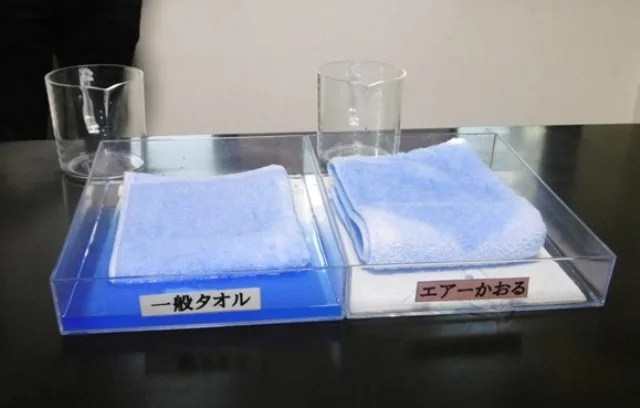 魔法のタオル【エアーかおる】吸水性実験②