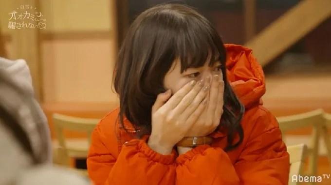 みほろ(mihoro) 涙 画像