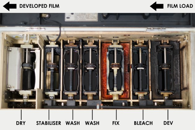 tanks or baths inside a fuji film processor