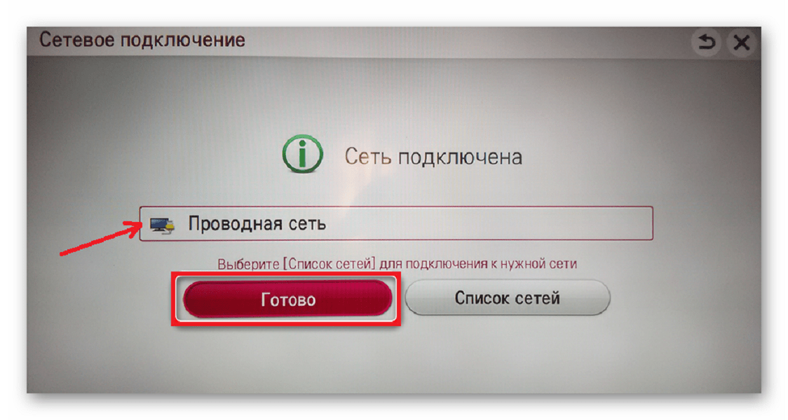 т9.png
