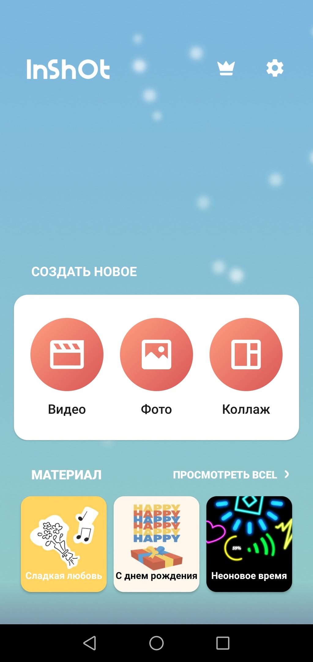 6KeofiQks.jpg.