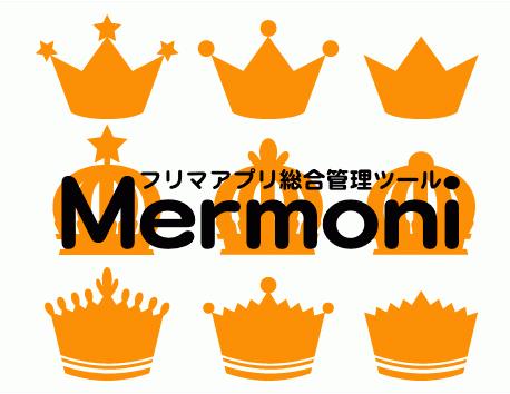 mermoni