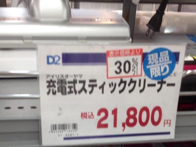 ke-yo-D2-03