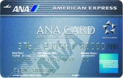 blue-ana-amex