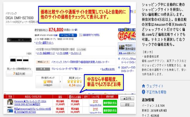 2016-10-28_15h12_43