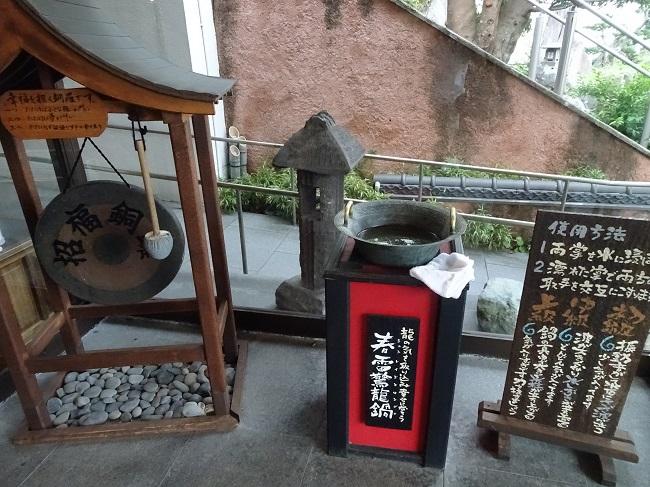 hotel-youkikan04