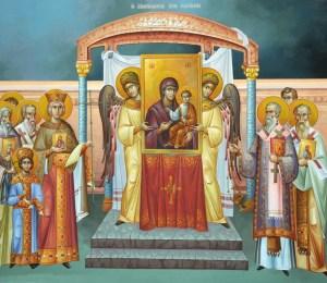 Icon of Veneration