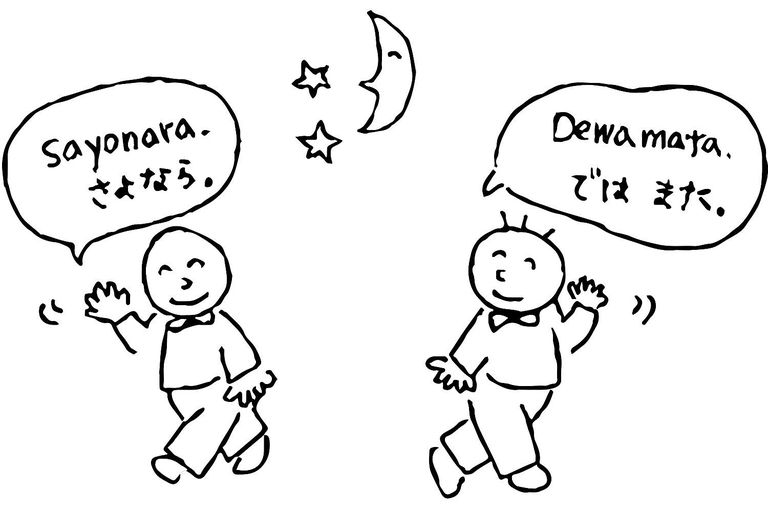 'Good Morning' and Other Common Japanese Greetings