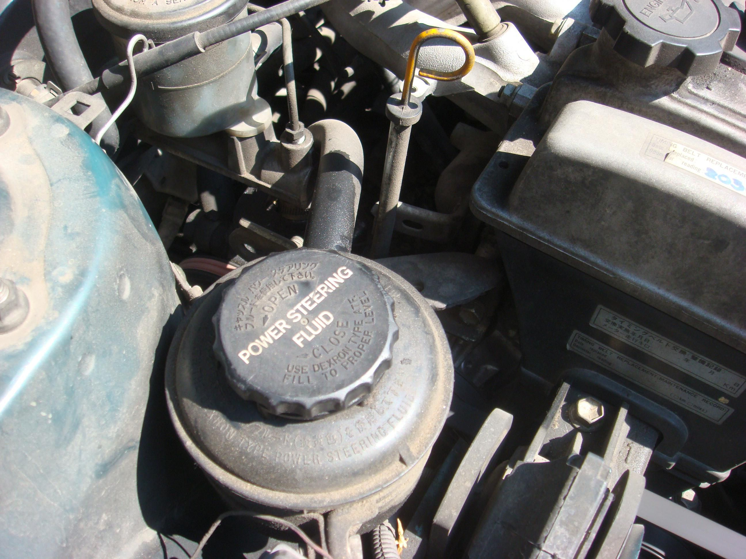 Ford Fusion Fuse Box Lid How To Check And Fill Power Steering Fluid