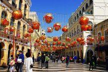 Macau Events 2017