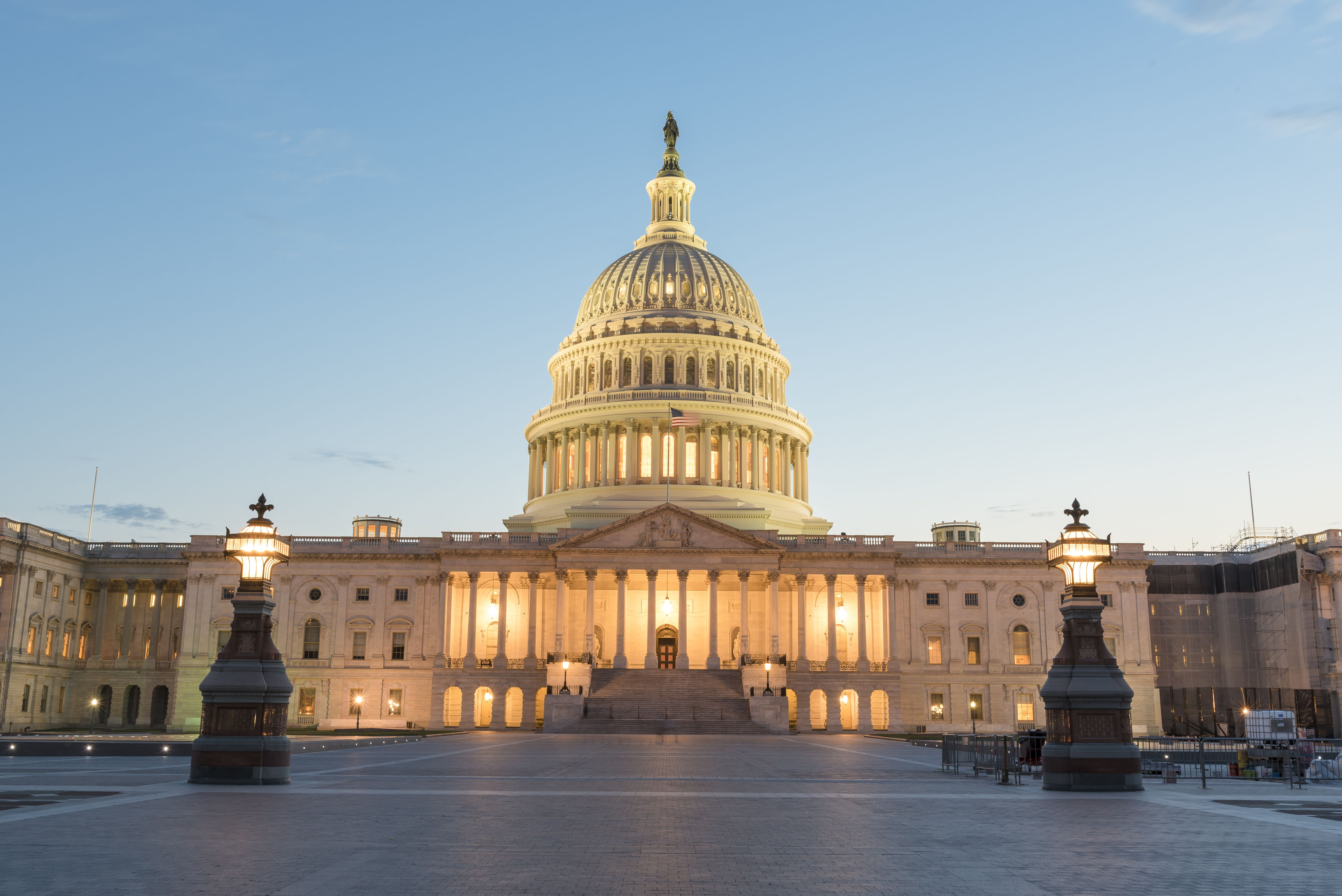 How Do Congressional Conference Committees Work