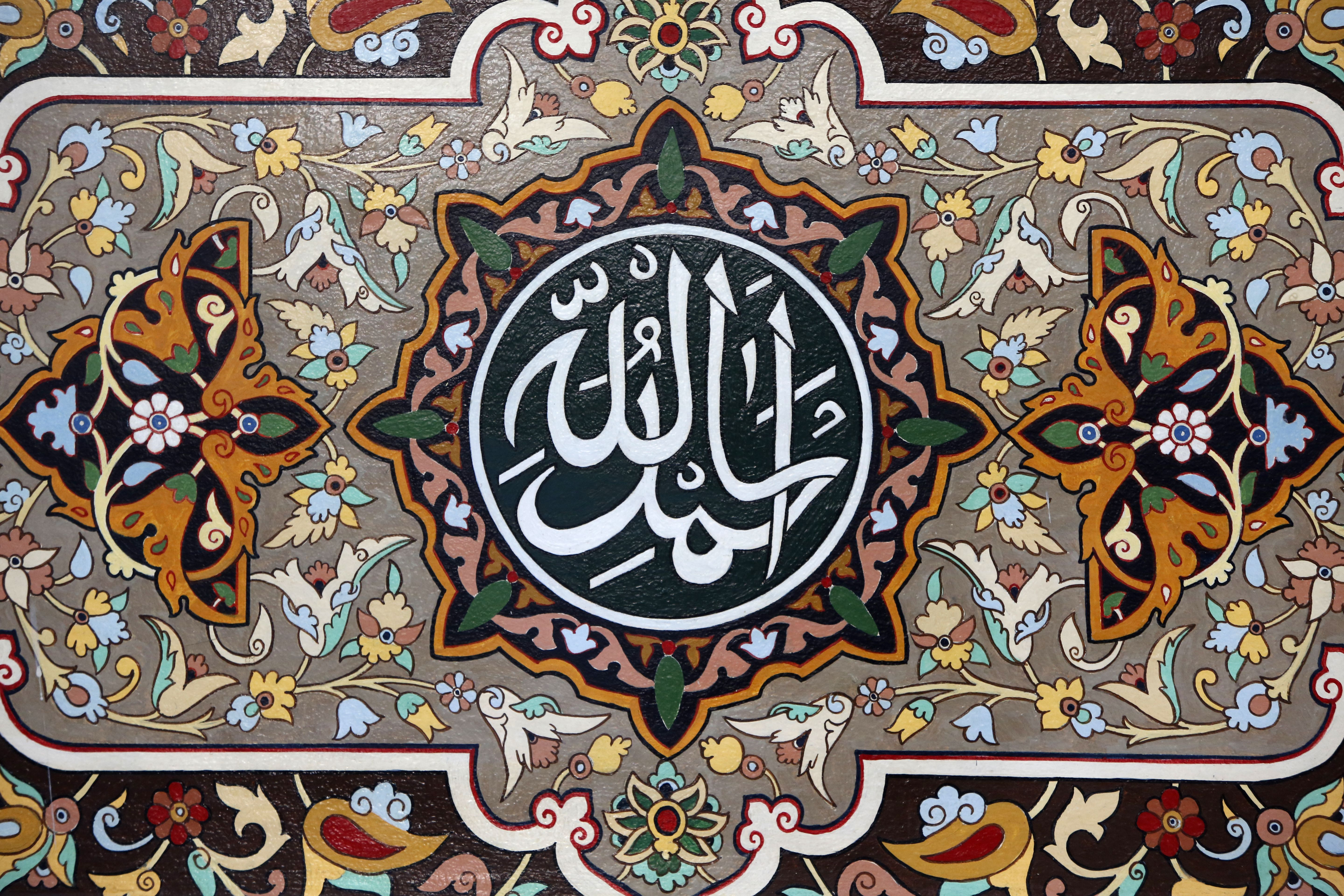 What Is the Meaning of the Islamic Phrase Alhamdulillah