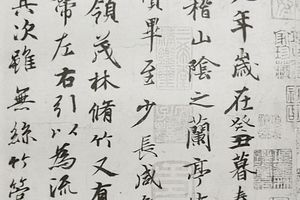 Learning and Teaching Mandarin