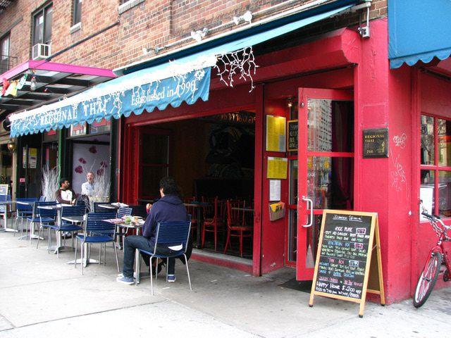 Greek Restaurant 7th Ave Nyc
