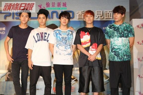 160813 - fanmeeting take ftisland @ hong kong 01