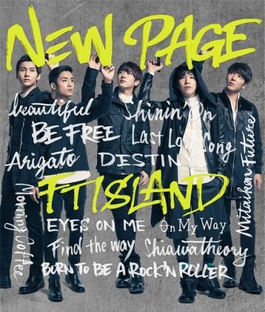 ftisland new page vers B