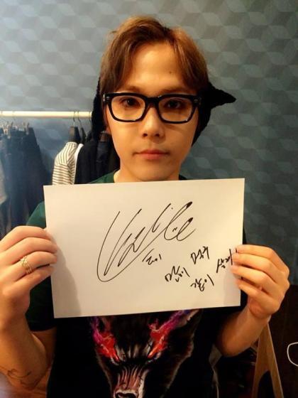 070914 - message chuseok hongki