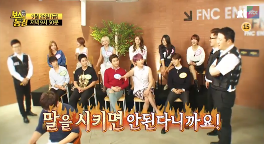 fnc in bed with boss show
