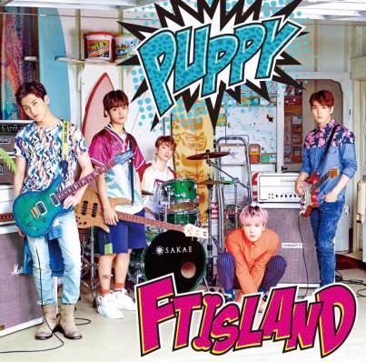 FTISLAND SINGLE JAPAN PUPPY A