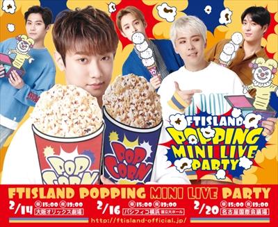 news ftisland popping mini live party japan 2018 minhwan