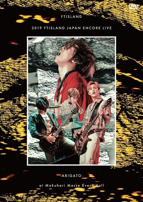 news ftisland 2019 encore live in japan ARIGATO cover