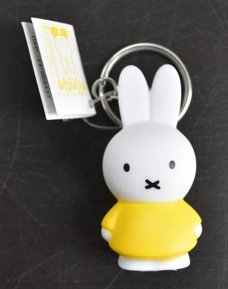 miffy-key-a