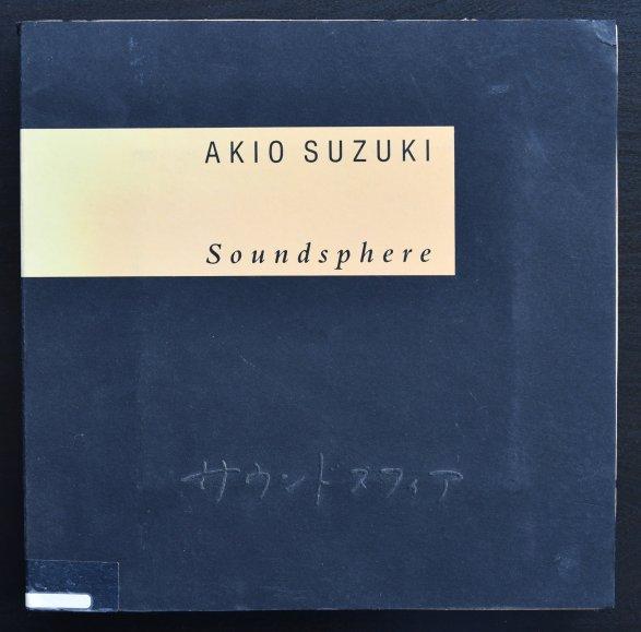 suzuki sound a