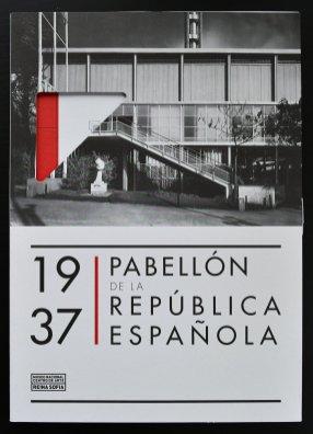 spanish pavillion a