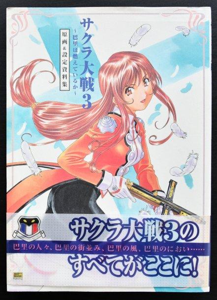 anime japan a