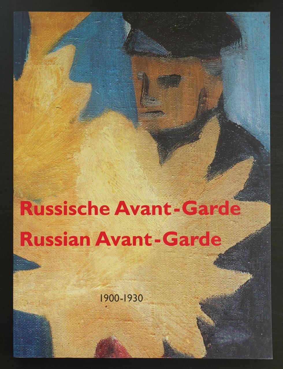 russian avant a