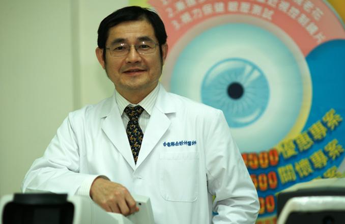 臺北康寧醫院眼科主任 李文浩醫師 - DR.專區 - health honk