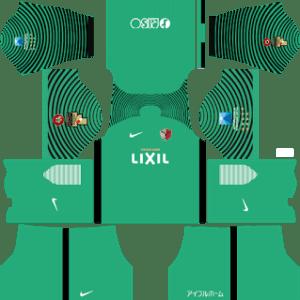 Kashima Antlers Goalkeeper Away Kit