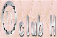 新宿セクキャバ CLUB H