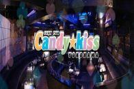 横浜 セクシーキャバ キャンディーキス