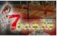 池袋セクキャバ ナナキャラ 環境重視のお店