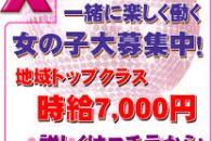 五反田セクキャバLAX