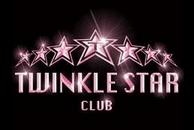 名古屋セクキャバTWINKLE STAR